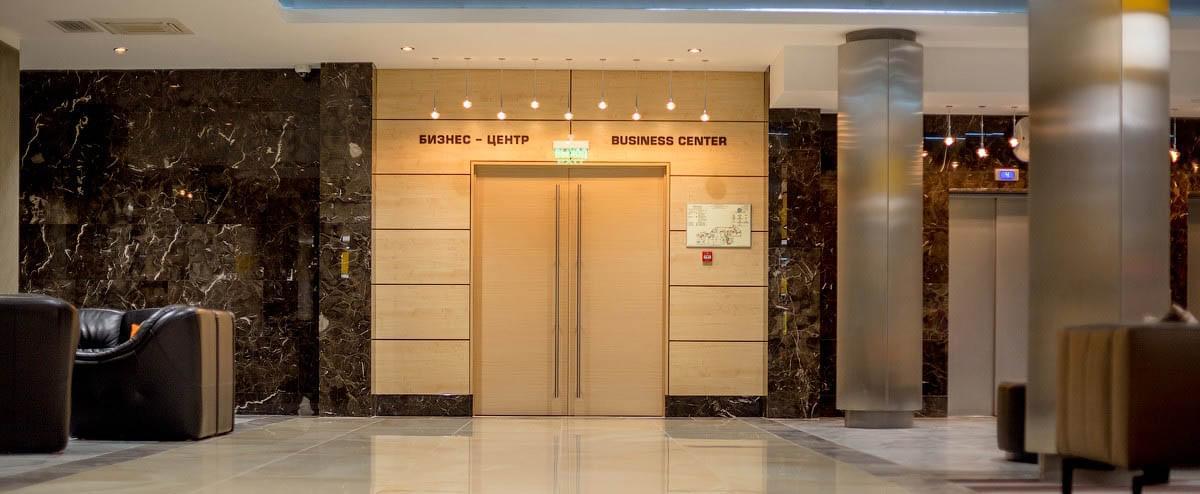 Конференц-зал Янган-Тау