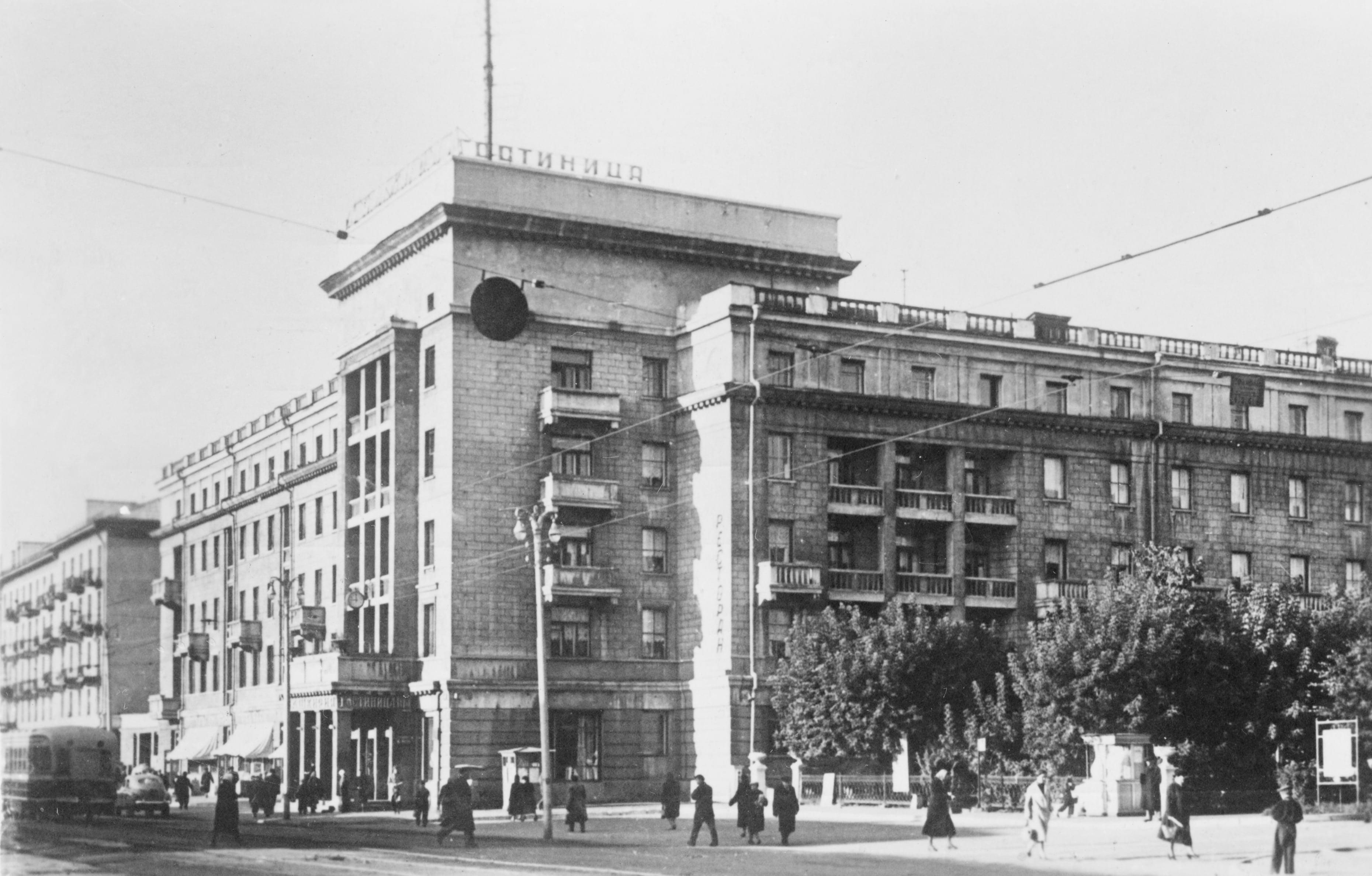 история 1950