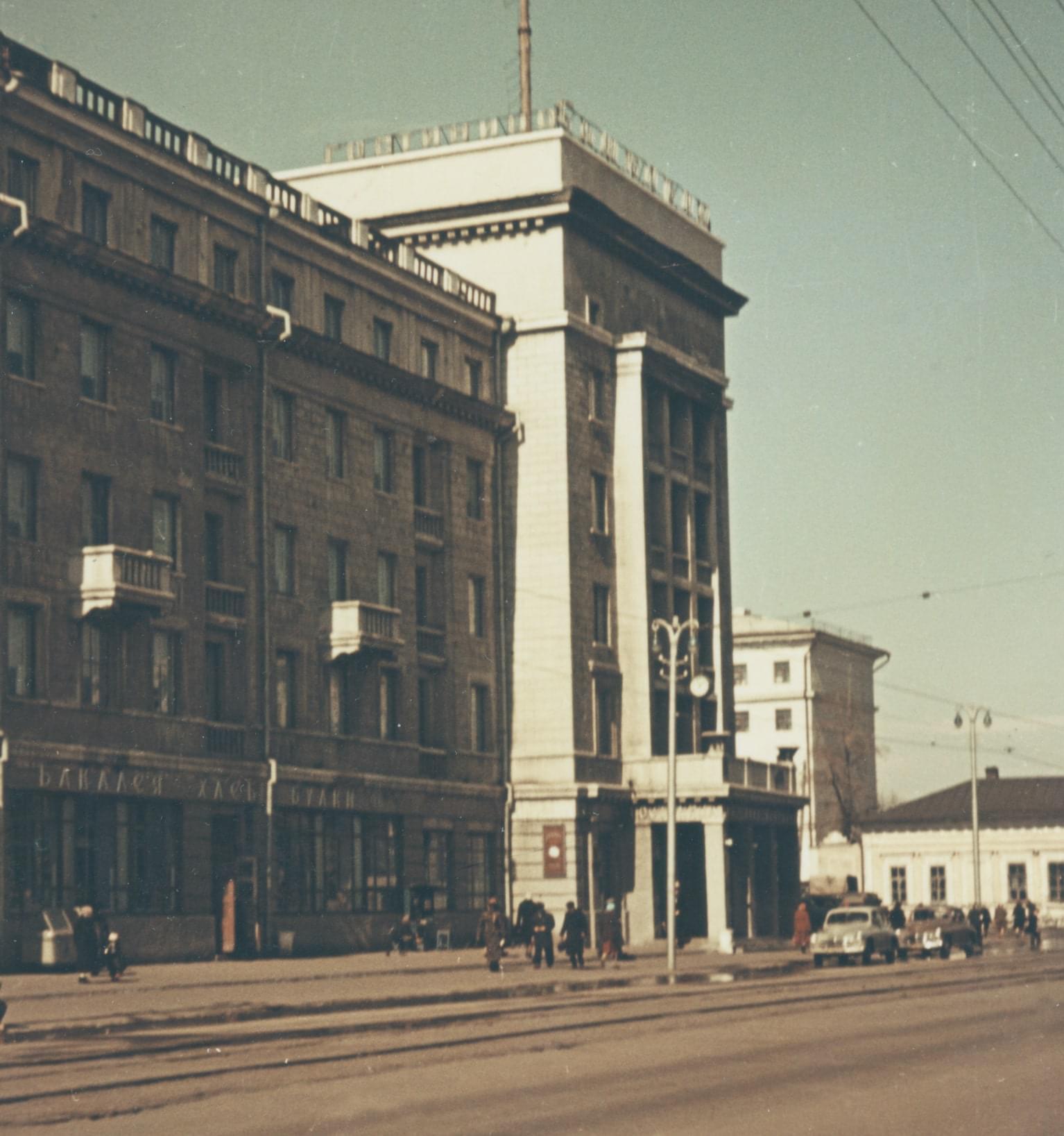 история 1960